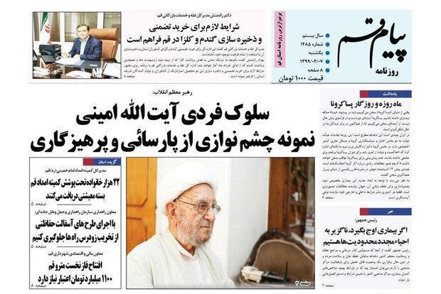 شورای انتقالی جنوب یمن شرایط خودگردان گفت
