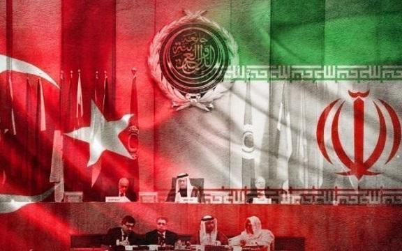 اتخاذ راهبرد عربی واحد علیه ایران و ترکیه!