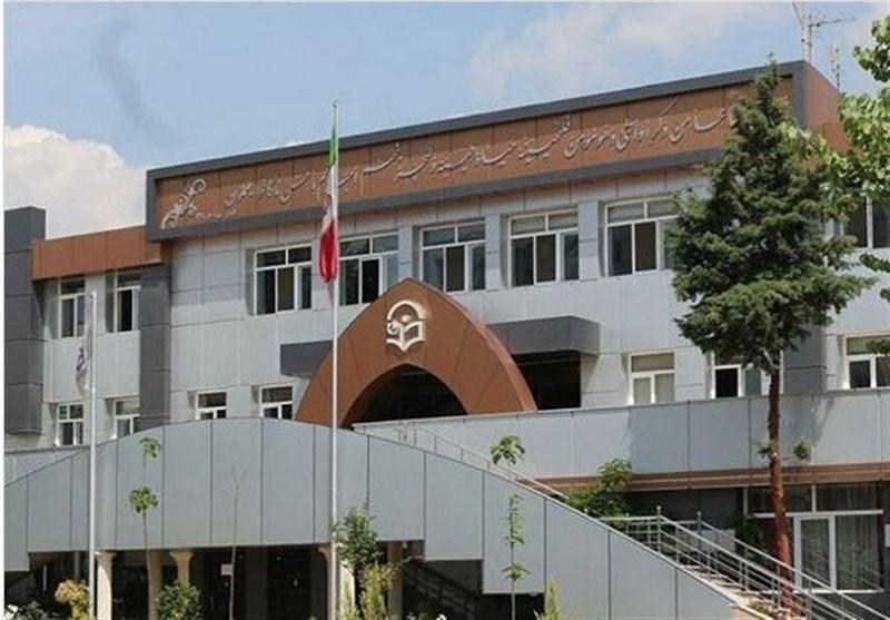 شرایط ثبت نام و پذیرش غیرحضوری دانشگاه فرهنگیان و رجایی اعلام شد